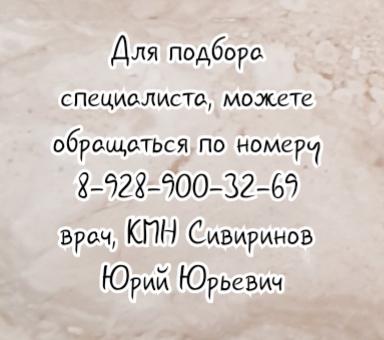 Детский нефролог - Порубель А.В.