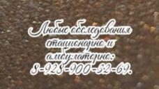 Батюшин М.М.