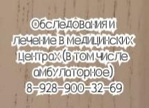 Овсепян К.Г.