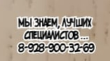 Пупочная Грыжа у ребёнка - Ростов Кацупеев В.Б