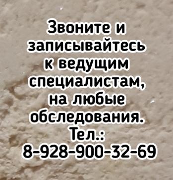 Сосудистый хирург Ростов - Додонов А.С.