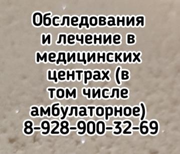Додонов А.С.