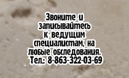 Невролог - Муканян С.С.