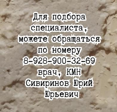 Елизавета Арташесовна Тер-Ананьянц. Кардиолог высшей категории.