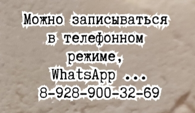 А.О. Котянков Лечение сыпи на коже