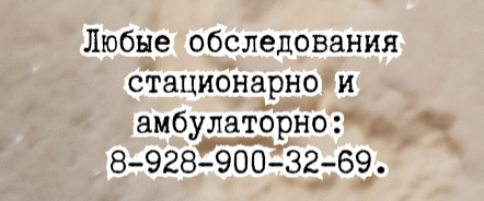 Грибок ногтей Котянков А.О.