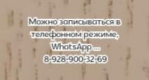 амбалов мамедова донцов коваленко