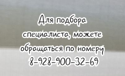 Бейсова оториноларинголог в Ростове-на-Дону