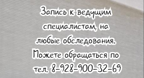 Адаменко В.В. - травматолог на дом