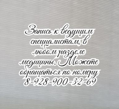 Нейрохирург в Ростове-на-Дону