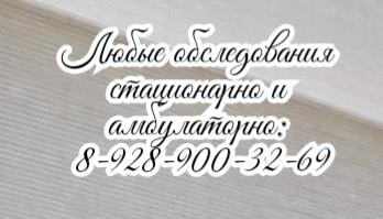 Один из лучших ревматологов Ростова-на-Дону – Куликов А.И