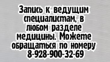 Волков А.С. - Болезнь Крона