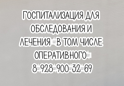 Астанда Карловна Гварамия - онколог ЧЛХ