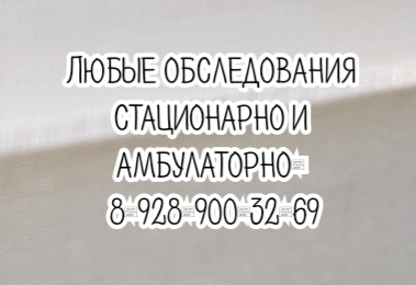 Белла Аветовна Старикова