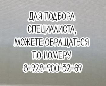 Валерия Витальевна Горобцова - онколог