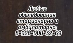 Дмитриев М.Н. - Психиатр Психотерапевт