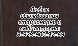 ростов Дмитриев - Психиатр