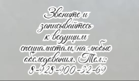 Илимдар Олимович Биналиев - Хирург детский