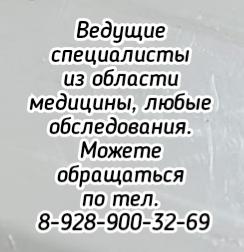 Лучшие сосудистые хирурги Ростов