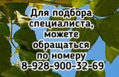 рейтинг Торакальный хирург Ростов
