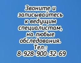 Сосудистый хирург - Ростов - Жолковский А.В.