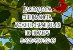 Конорезов А.М. - эндоскопист Ростов