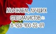 Камал Бахтиерович Билалов - Ростов Уролог