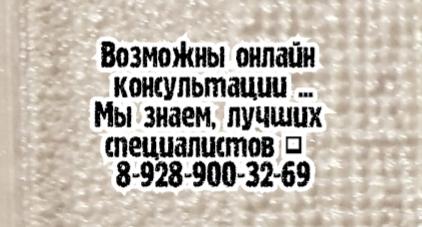 Ужахов Р.М.