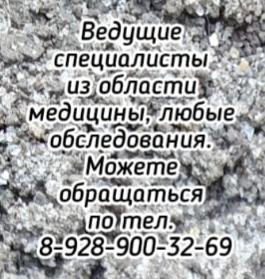 Карина Юрьевна Сагамонова - Акушер. Гинеколог