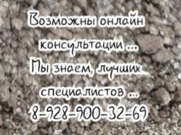 Сагамонова - Акушер Гинеколог
