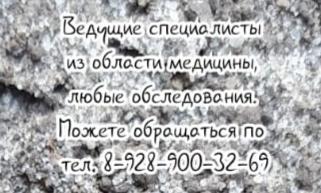 Мирончук МС - туболог в Новочеркасске