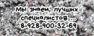 ортопед Лобанов Р.Ю.  Сальск
