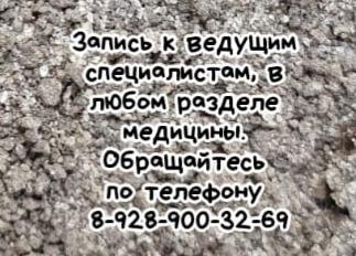 Невролог Ростов - Сафонова И.А.
