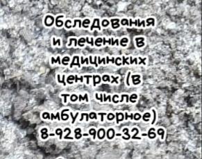 ростов радиолог Джабаров Ф.Р.