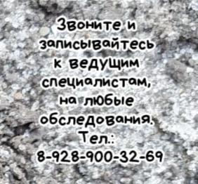 Лимфомы - радиологическое лечение - Джабаров Ф.Р.