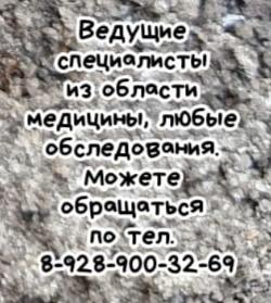 кардиохирург Чудинов Г.В.