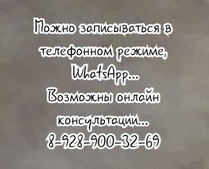 Ростов маммолог грамотный - Ващенко Л.Н.