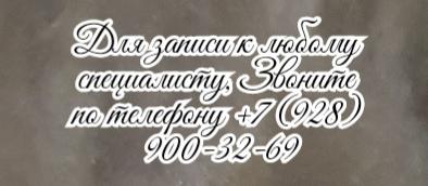 Ростов онко гинеколог