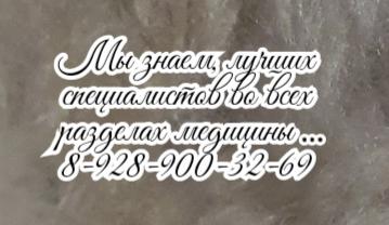 Невролог в Ростове - Берекчиева И.Ю.