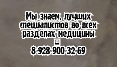 Ростов квалифицированный Невролог на дом