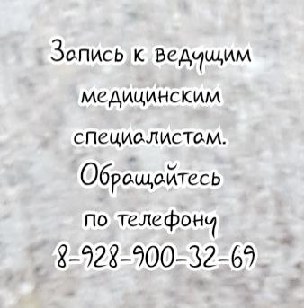 Ростов Сосудистый хирург на дом - Богданов В.Л.
