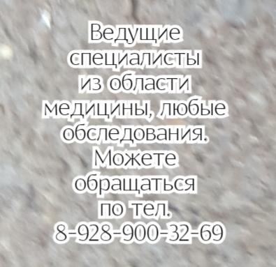 Лечение веснушек Ростов - Дерматолог - Соловьёв Ю.А.