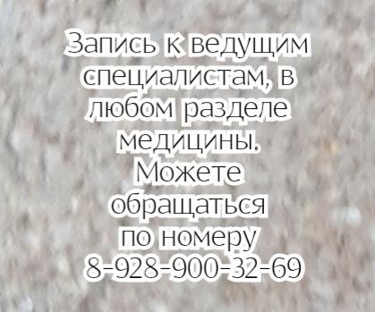 Лечение веснушек Ростов - Дерматолог