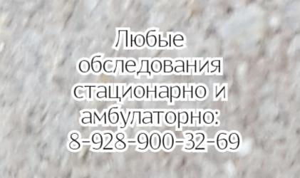 Лечение веснушек Ростов