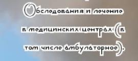 Максим Анатольевич Ямин