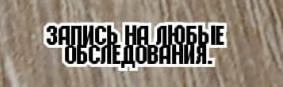 Муратов А.В.