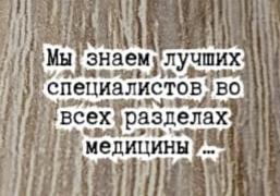 Хирург Онколог на дом – Сивиринов Ю.Ю.