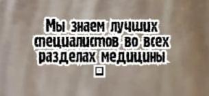 Тринитатский Ю.В. - ведущий невролог в Ростове