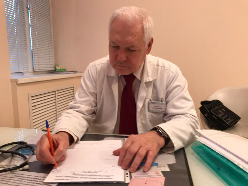 Ануфриев И.И. - пульмонолог высшей категории, К.М.Н.