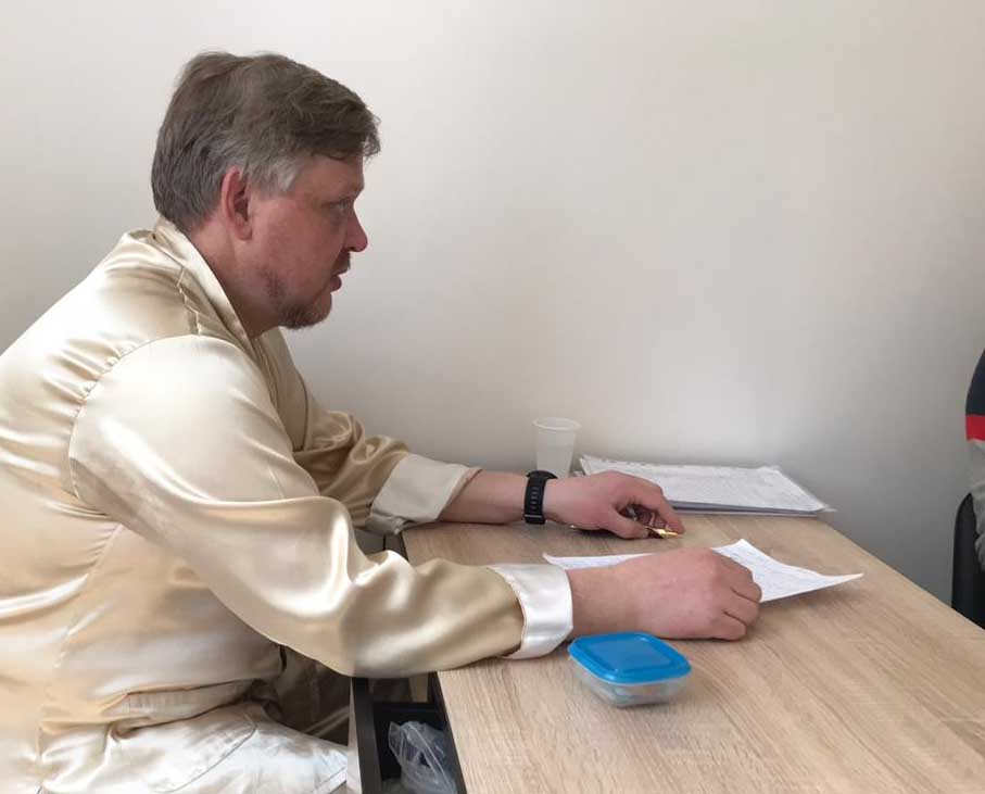 Кокорев Леонид Сергеевич - Техника энергоинформационной защиты Санкт-Петербург